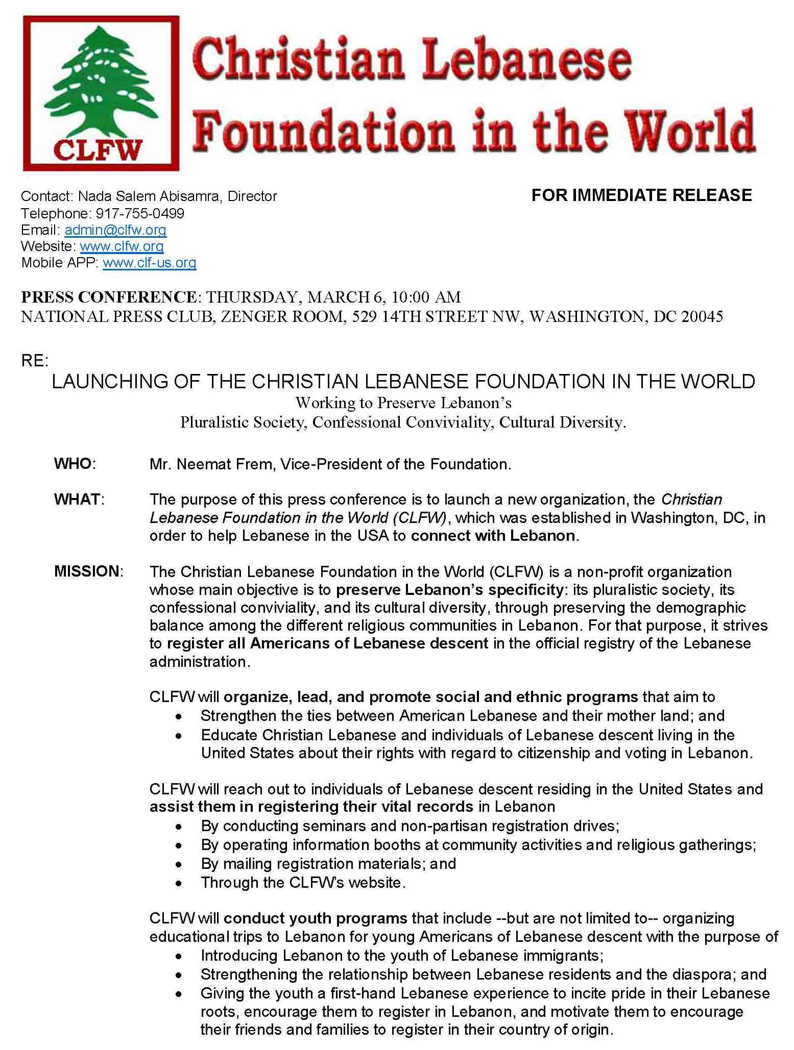 CLFW- Launching-Press-Release-CLFW--March-6-at-10-AM--Press-Club2
