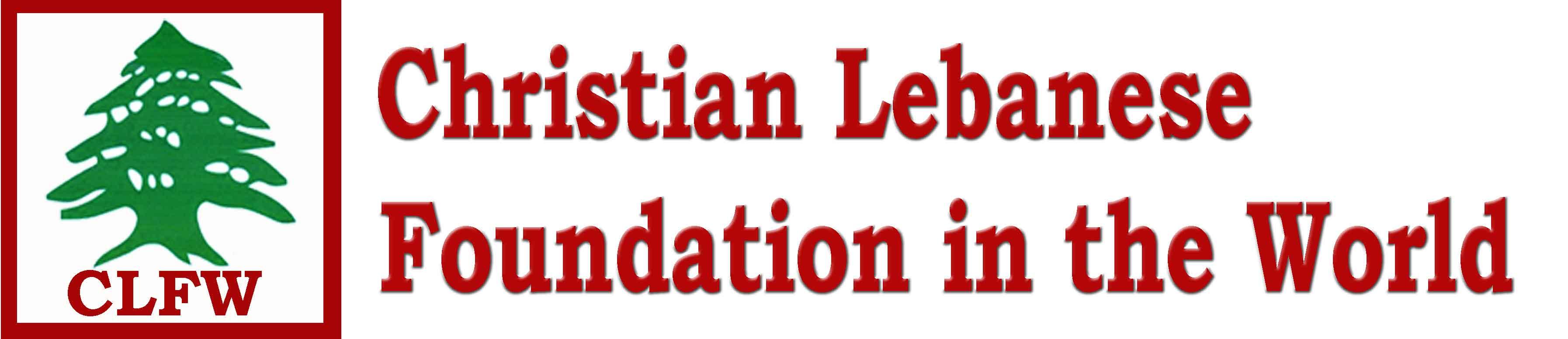 CLFW-Logo-March2015-2