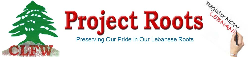 Project Roots / CLFW